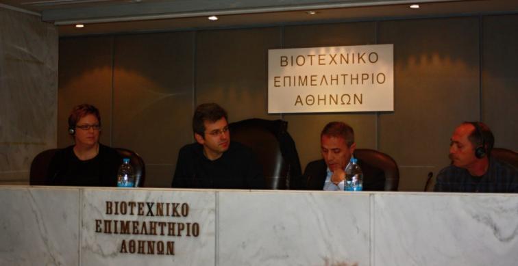 Mezinárodní konference v Aténách - Demokratizace policie v EU.